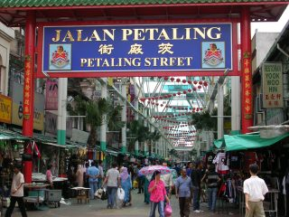 Pic from http://kuala-lumpur.attractionsinmalaysia.com